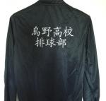 Haikyu jersey (621x593)