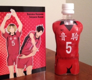 haikyu bottle front