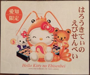 kitty senbei