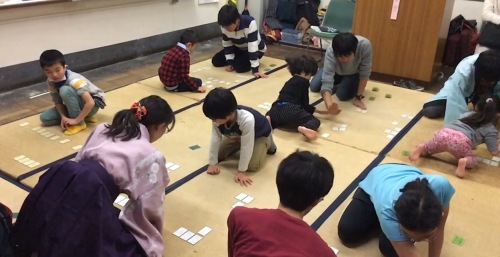 Karuta in real life!
