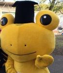 Todai's froggy mascot Komakkero