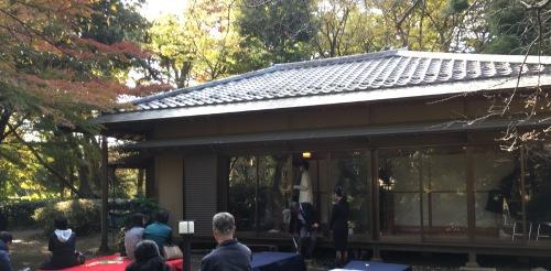 Hakuinsha Pavilion